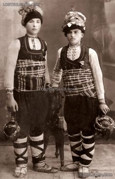 Youth in Dobrudja costumes Kalipetrovo village, Silistra, 1938.