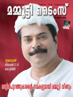 Mammootty Times Malayalam Magazine - Buy, Subscribe, Download and Read Mammootty Times on your iPad, iPhone, iPod Touch, Android and on the web only through Magzter