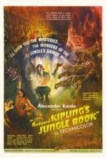 """Книга джунглей""  ""Jungle Book"""