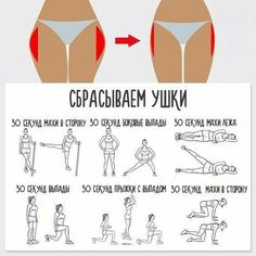 Leg Workout : Reduce cellulite outside thighs cr. by Laurie Schrader.tutorial Leg Workout : Reduce cellulite outside thighs cr. by Laurie Schrader. Thigh Workouts At Home, Fitness Workouts, Leg Workout At Home, Gym Workout Tips, Fitness Workout For Women, Butt Workout, Ab Workouts, Workout Videos, Yoga Fitness