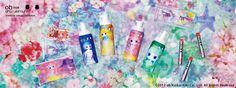 『シュウ ウエムラ 2013 sakura コレクション by ob』2013年春限定!姫な気分を味わえます♪