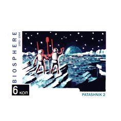 "Biosphere's 2014 release ""Patashnik 2"""