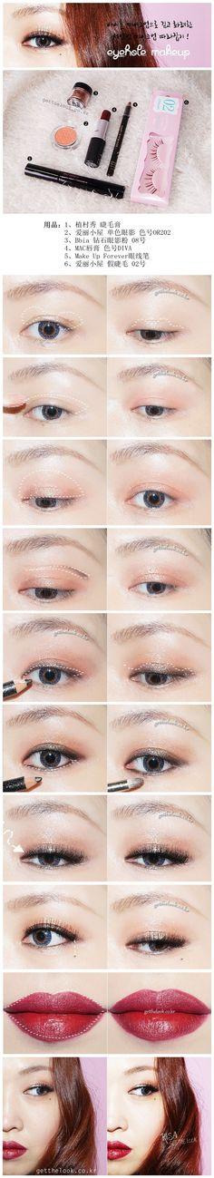 Korean style make up #make up #idea