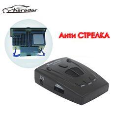 Car-detector 2017 best anti radar car detector strelka alarm system brand car radar laser radar detector str 535 for Russian