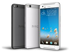 """HTC anuncia el One X9 con pantalla de 5,5"""" 1080p, cuerpo en metal y cámara de 13MP con OIS - http://www.androidsis.com/htc-anuncia-el-one-x9-con-pantalla-de-55-1080p-cuerpo-en-metal-y-camara-de-13mp-con-ois/"""