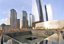 World Trade Center, 9/11 Memorial