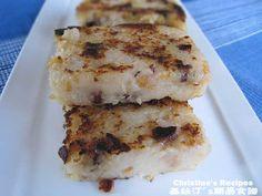 Turnip Cake/Radish Cake (Chinese New Year) - Christine's Recipes: Easy Chinese Recipes | Easy Recipes