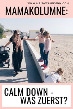 Mama Blogs, Calm Down, Stress, Traveling With Children, School Children, Family Life, Parenting, Tips, Interesting Facts