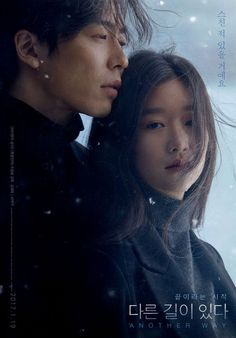 'Another Way' movie poster Korean Drama Romance, Korean Drama List, Watch Korean Drama, Korean Drama Movies, Korean Actors, T Movie, Movie Titles, Movie Posters, K Drama