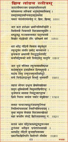 The Energy Shiva Shakti, Rudra Shiva, Shiva Parvati Images, Mahakal Shiva, Shiva Statue, Shiva Art, Aghori Shiva, Krishna Images, Lord Shiva Mantra