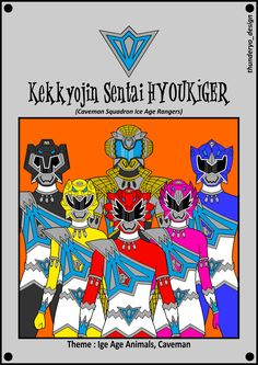 Their powers came from Cenozoic animals` magical spirit called HyoukiBeast. The Rangers must protect world from Dimensional Shogunate Muramasa who sealed B. ago by the ancestors and from now, they`re free! New Power Rangers, Go Busters, Ice Age, Mammals, Africa, Deviantart, Fantasy, Comics, Social Community