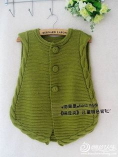 Olive You Baby Cardigan Free Knitting Pattern Baby Knitting Patterns, Knitting For Kids, Knitting Stitches, Knitting Designs, Baby Patterns, Free Knitting, Crochet Patterns, Crochet Jacket, Knit Vest