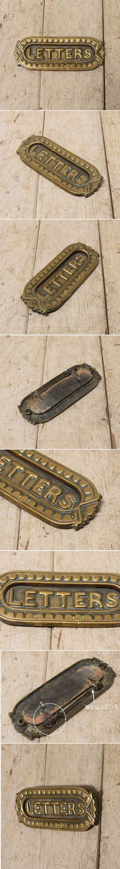 イギリス アンティーク レタースロット 郵便受け 建具金物 4160