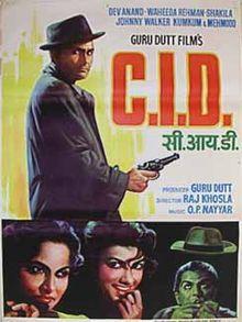 C.I.D. (1956 film)