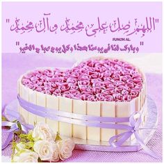 Find images and videos about good morning, صباح الخير and love it on We Heart It - the app to get lost in what you love. Fancy Letters, Good Morning Greetings, Quran Verses, Beautiful Morning, Morning Images, Islamic Art, Vanilla Cake, Decorative Boxes, Food