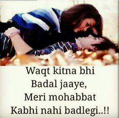 love, urdu and shayari image on We Heart It