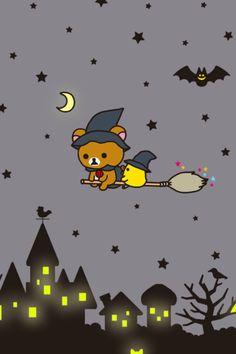 Who wants to ride on a broomstick with Rilakkuma and Kiiroitori?