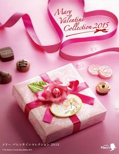 Mary Chocolate's Sweet Fantasia selection, featuring the popular Rose Fairy adorned with a rose corsage, makes a wonderful Valentine's Day gift.
