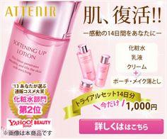 化粧品バナー   ポートフォリオ   クラウドソーシング「ランサーズ」