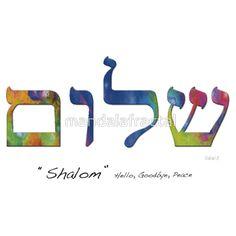 Shalom Hebrew 20C