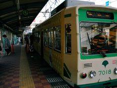 arakawa line, one_of_the_last_remaining_trams: retro, nurie museum, playground, etc.