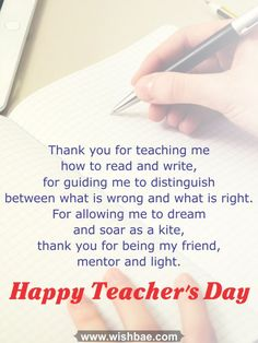 Appreciate your teacher's hard work and efforts by sharing these inspiring, motivational happy teacher's day wishes, quotes, mesages and images. Happy Teachers Day Poems, Thoughts For Teachers Day, Best Teachers Day Quotes, Birthday Quotes For Teacher, Happy Birthday Quotes For Friends, Teacher Poems, Teachers Day Thought, Inspirational Messages For Teachers, Teacher Cards