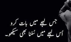 Sufi Quotes, Urdu Quotes, Poetry Quotes, Quotations, Funny Quotes, Qoutes, Urdu Poetry, Best Quotes In Urdu, Best Islamic Quotes