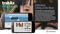 trakAx MovieExpress Mobile Design, Interface Design, Software, User Interface Design