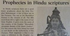 #HeyUnik  Muhammad Adalah Nabi Terakhir Yang Ditunggu Umat Hindu ? #Link #YangUnikEmangAsyik