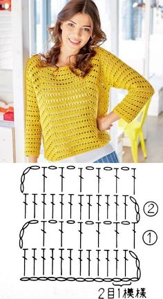 T-shirt Au Crochet, Poncho Au Crochet, Pull Crochet, Mode Crochet, Crochet Shirt, Crochet Woman, Crochet Jumper Pattern, Crochet Shawl Diagram, Crochet Stitches Patterns