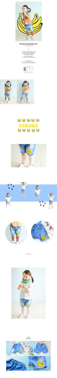 AE-HEM - Korean Children Fashion - #Kfashion4kids - Banana Denim Baggy Pants