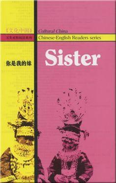 Sister: A Novel: Peng Xuejun