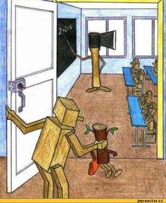 1 сентября,приколы про школьников,приколы про школу и учителей, картинки, комиксы и видео