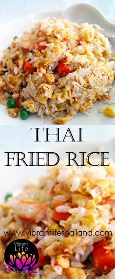 Known in Thailand as Khao Pad Pak Ruam. This dish is very similar to the Chinese version. Thais don't tend to add much to their fried rice!