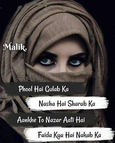 Phool hai gulab ka Nasha hei sharab ka Aankhe to nazar aati hai Faida kya he nakab ka Funny Attitude Quotes, Attitude Quotes For Girls, Girly Quotes, Quotes For Him, Life Quotes, Thoughts And Feelings, Good Thoughts, Heart Broken Love Quotes, Hijab Quotes