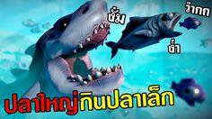 Popular Right Now - Thailand : ขบวนการ ปรนยาาาห!! | Fish FEED AND GROW #1 http://www.youtube.com/watch?v=Ocm93Nx9oWg http://ift.tt/1TMUzQG