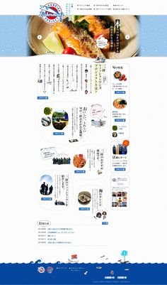 http://www.sanrikufisherman.jp/