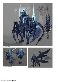 44 Ideas Design Character Concept Awesome For 2019 Fantasy Character Design, Character Design Inspiration, Character Concept, Character Art, Fantasy Monster, Monster Art, Devil May Cry, Weapon Concept Art, Armor Concept