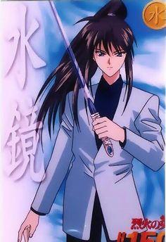 Tokiya Mikagami Flame of Recca❤ Flame Of Recca, Handsome Anime, Anime Eyes, Anime Artwork, Jeonghan, Manga Art, Anime Characters, Otaku, Jimin