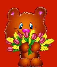 цветы для тебя - гиф анимашки