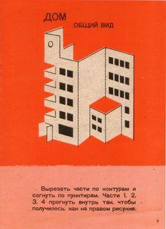 Soviet craft.