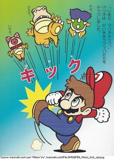 Super Mario Bros, Super Smash Bros, Nintendo Characters, Video Game Characters, Retro Video Games, Video Game Art, Mario Memes, Mundo Dos Games, Japanese Video Games