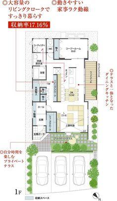 自由度の高い設計で多家族に対応、5LDKでゆとりの暮らし コーワの家のモデルハウスは住宅地の中にあります。大きすぎてイメージが湧きづらいモデルハウスではなく、生活に即したサイズでこれからはじまる新生活を実感することができると大変好評です。
