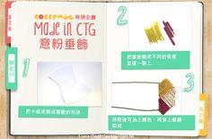 Made in CTG - 意粉垂飾