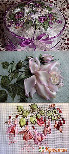Embroidery ribbons