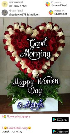 Good Morning Google, Good Morning Happy, Good Morning Images, Happy Women, Ladies Day, Christmas Wreaths, Holiday Decor, Flowers, Friendship