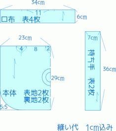 タックバッグ ショルダーバッグ ハンドメイド 作り方 無料型紙