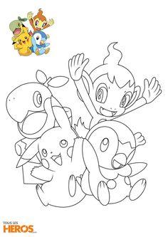 Cette semaine, Tous les Héros vous propose d'imprimer les coloriages Pokémon !