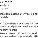 Bug en iOS 11.1.2 causa bloqueos en iPhone y iPad. Actualiza a iOS 11.2  La actualización iOS 11.1.2 está dando fallos de bloqueos a usuarios de iPhone y iPad. Al recibir notificaciones locales, sus equipos dejan de funcionar