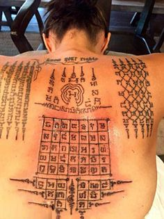 """These magic tattoos """"Sak Yant"""" are believed to have mystical powers, the ability to ward off bad luck and the power to protect wearers from harm."""